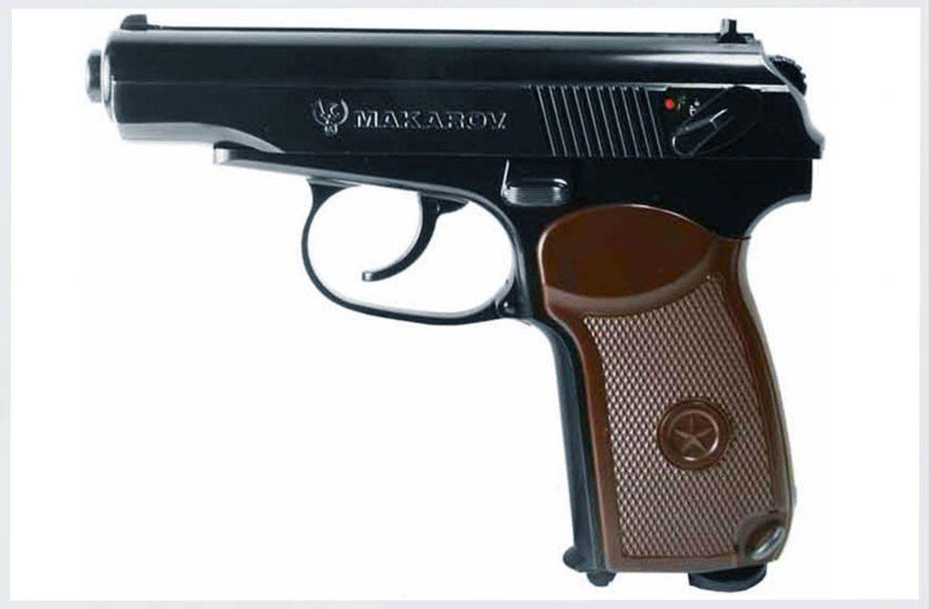 how to choose a BB gun